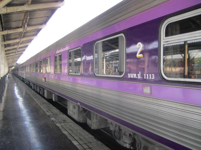 1.1359763260.the-train