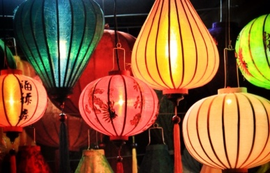 1.1361491200.famous-lanterns