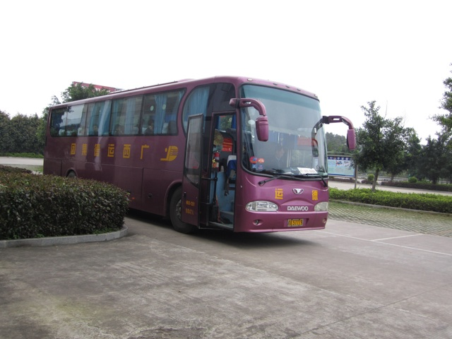 1.1362182400.chinese-bus-to-nanning