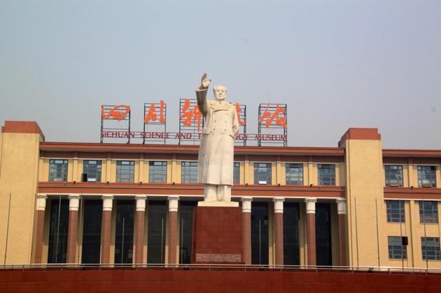 1.1362814429.mao-statue