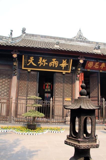 1.1362814429.temple