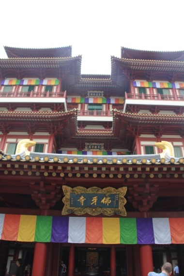 1.1365909943.buddha-tooth-relic-temple