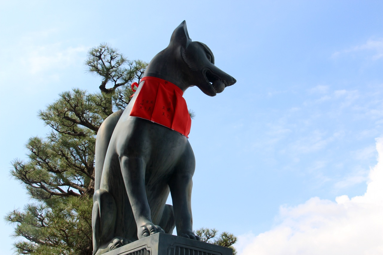 5.1459036334.fox-guards